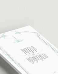 Invitaciones-de-boda-vintage-lista-bodas-ANV-detalle