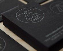 Tarjetas de visita y logo e imagen de marca Zahir Madrid